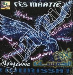 LAMANE MP3 2011 TÉLÉCHARGER AIT