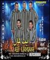 Ait Laman2012
